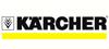 Ремонт триммеров Karcher (Керхер)