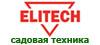 Ремонт триммеров Elitech (Элитеч)